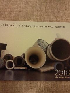 2010-3-27-1.JPG
